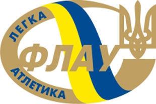 В Сумах стартует чемпионат Украины по легкой атлетике