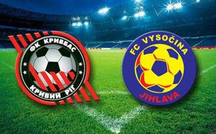 Кривбасс проиграл второй матч на сборе в Турции