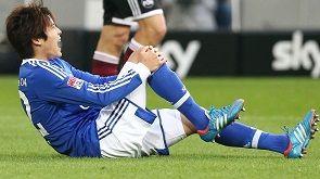 Утида не поможет Шальке в матче против Баварии