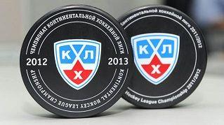 КХЛ. Итоги игрового дня за 13 февраля