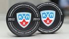 КХЛ. Итоги игрового дня за 17 февраля