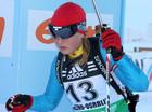 Брашов 2013. Сборная Украины берет первую медаль