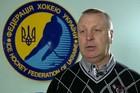 Сборная Украины сыграет против Витязя