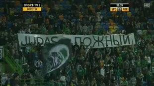 Фанаты Спортинга посвятили Измайлову баннер +ФОТО