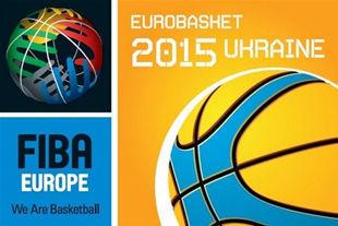 ФИБА возьмет под контроль подготовку к Евробаскету в Украине