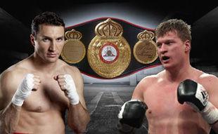 WBA установила новую дату боя Кличко – Поветкин