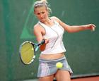 Леся Цуренко стартовала с победы на турнире в Оспри