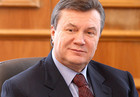 Украина хочет провести Олимпиаду-2022 с Польшей и Словакией