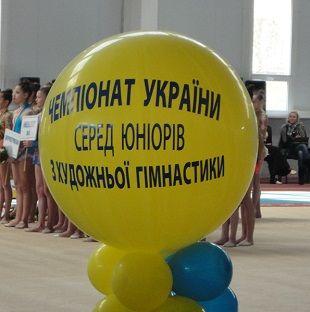 Итоги чемпионата Украины среди КМС (ПРОТОКОЛЫ)