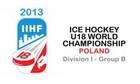 Юниорская сборная Украины пропустила 8 шайб от Казахстана