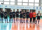 Фаворит – переможець дитячого турніру Kyiv Open Cup