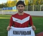 Виталий КОМАРНИЦКИЙ: «Старались играть по результату»