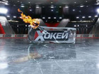 Трансляция хоккейного ЧМ прошла с рекордными показателями