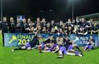 Марибор в восьмой раз выиграл Кубок Словении