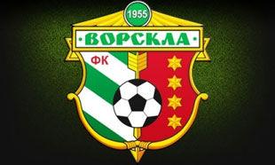 Ворскла проиграла хорватской Истре 1961
