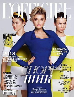 Украинки украсили обложку L'OFFICIEL