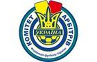 Украинские арбитры прошли сборы под руководством Коллины
