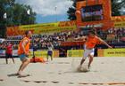 В Гидропарке пройдут турниры по футволею и пляжному теннису