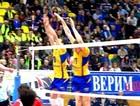 Тяжелая победа сборной Украины