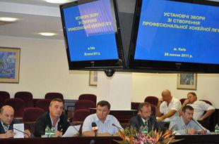 Всего 5 клубов подтвердили участие в чемпионате Украины