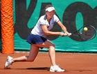 Элина Свитолина вышла в четвертьфинал турнира в Бад-Гаштайне