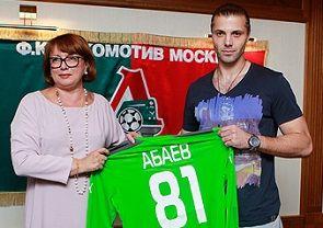 Московский Локомотив подписал голкипера Волги