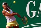 US Open-2012. Леся Цуренко вышла в финал квалификации