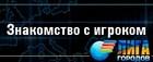 Тернопольский игрок купил бы AUDI A8