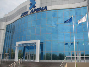 Событие: ЛТК Арена торжественно открыта! + ФОТО