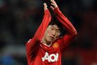 Парк Джи Сун покинул Манчестер Юнайтед