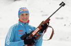 Украина назвала состав на гонку Кубка мира по биатлону