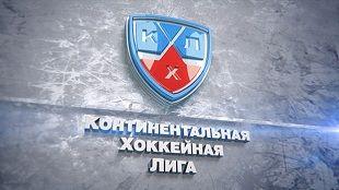 КХЛ. Программа игрового дня
