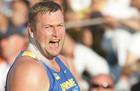 Украинского атлета могут лишить золота Олимпиады