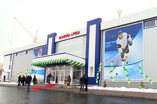 В Белой Церкви открыли новую ледовую арену
