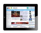Фэнтези Украина: iPad 3 выиграл gellium!