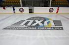 Хоккейный клуб Львы временно прекращает участие в ПХЛ