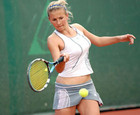 Цуренко не смогла квалифицироваться на турнир в Брисбене