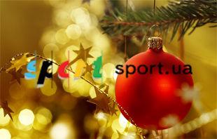 Саладуха, Бочарова и Добрынская поздравляют с Новым годом!