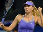 Мария Шарапова уверенно стартует на Australian Open