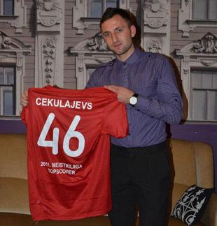 Александр ЧЕКУЛАЕВ: «Даже не думал, что обойду Роналду»