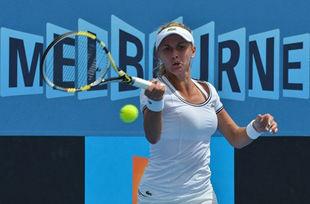 Рейтинг WTA. Леся Цуренко поднимается на 14 позиций