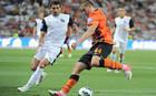 Защитник Кривбасса получил вызов в сборную