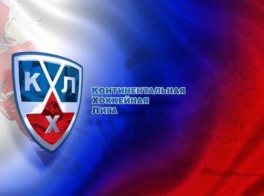 КХЛ. Турнирная таблица 2013/14