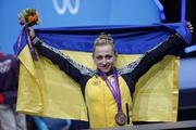 Юлия Калина - бронзовый призер чемпионата Европы