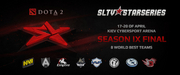 Финалы Starladder Season 9 онлайн: день первый