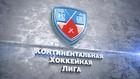 КХЛ. Итоги игрового дня за 24 сентября