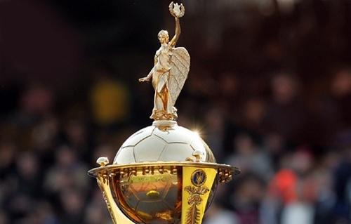 Финал Кубка Украины состоится в Харькове
