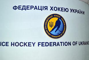 В чемпионате Украины по хоккею могут сыграть всего 5 команд