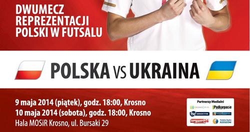 Украина U-21: поражение в Кросно, но за игру – спасибо