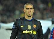 Виктор Вальдес попрощался с Барселоной